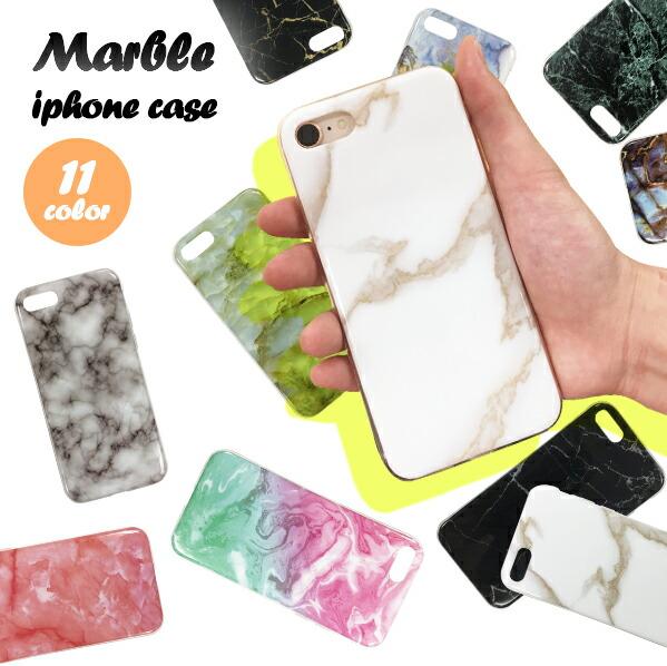 iPhone 8 iphone 7 大理石柄 ケース 大理石 カバー マーブル marble スマホケース ストーン iPhoneケース 西海岸スタイル stone iphone6