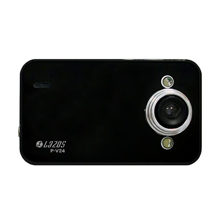 Prove ドライブレコーダー130万画素 CMOSセンサー搭載 ドラレコ 車載カメラ モデル P-V24 保証 1年間 Lazos
