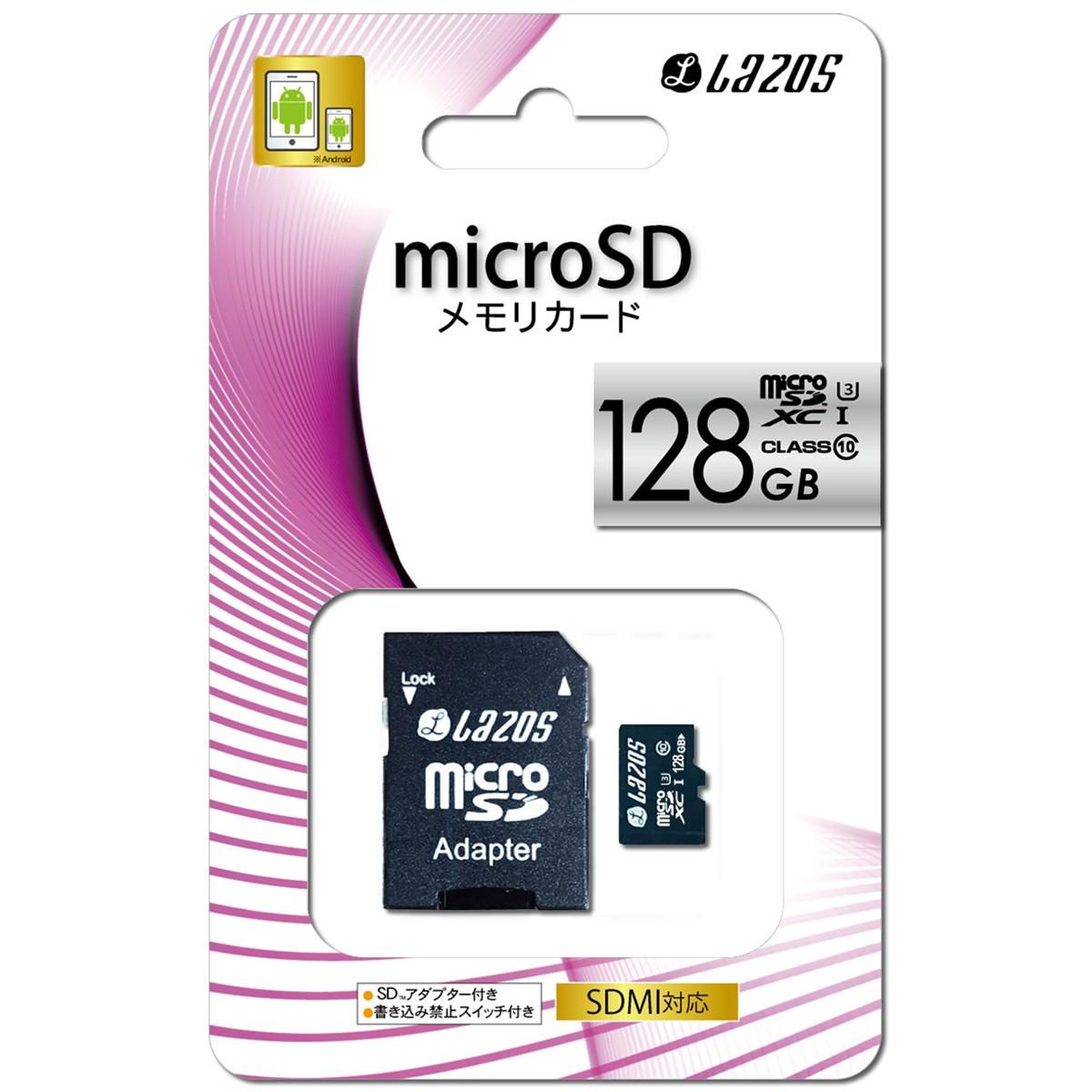 MicroSDメモリーカード 128GB マイクロ SDカード microSDHC メモリーカード TFカード CLASS10 SDカード 変換アダプタ付き 国内1年保証 【メール便送料無料】