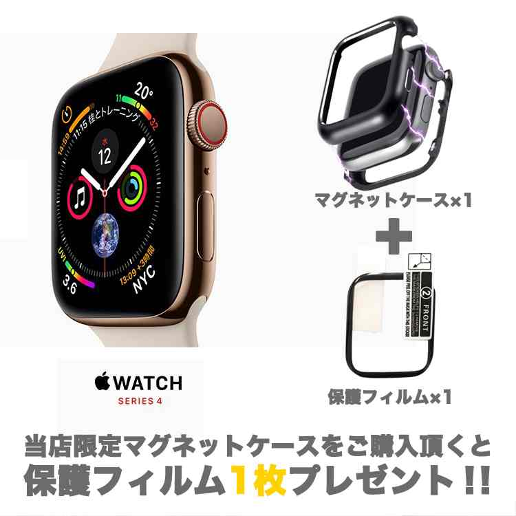 AppleWatch 4 series4 バンパーケース マグネットケース 40mm ケース 磁力 マグネットカバー 専用ケース 側面保護 アップルウォッチ4 シンプル