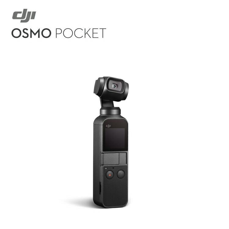 DJI Osmo Pocket オスモポケット 3軸スタビライザー ジンバル ハンドヘルドカメラ スマホ iPhone 映画 高性能 コンパクト 手持ちタイプ プロ 国内正規品