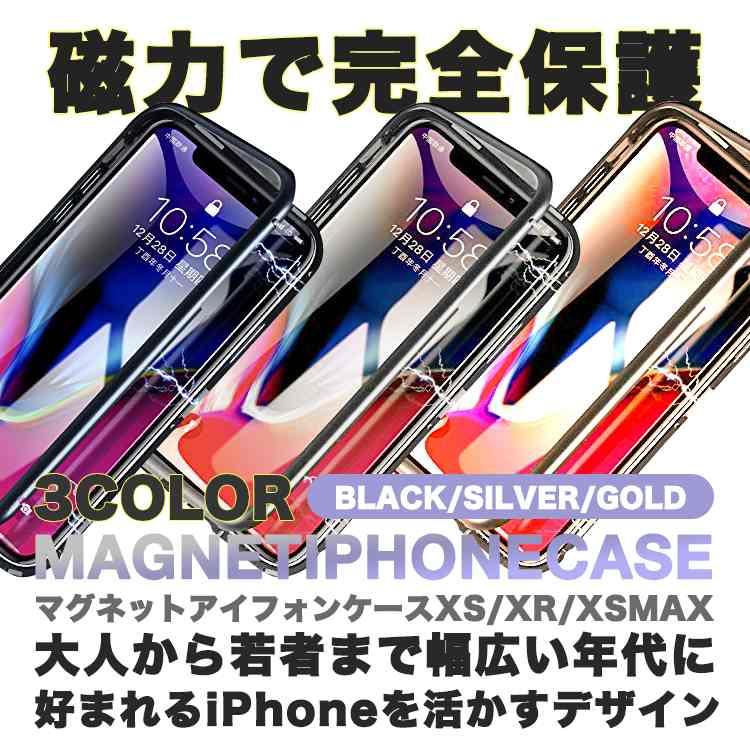 AppleWatch,4,series4,バンパーケース,マグネットケース,40mm,ケース,磁力,マグネットカバー,専用ケース,側面保護,アップルウォッチ4,シンプル