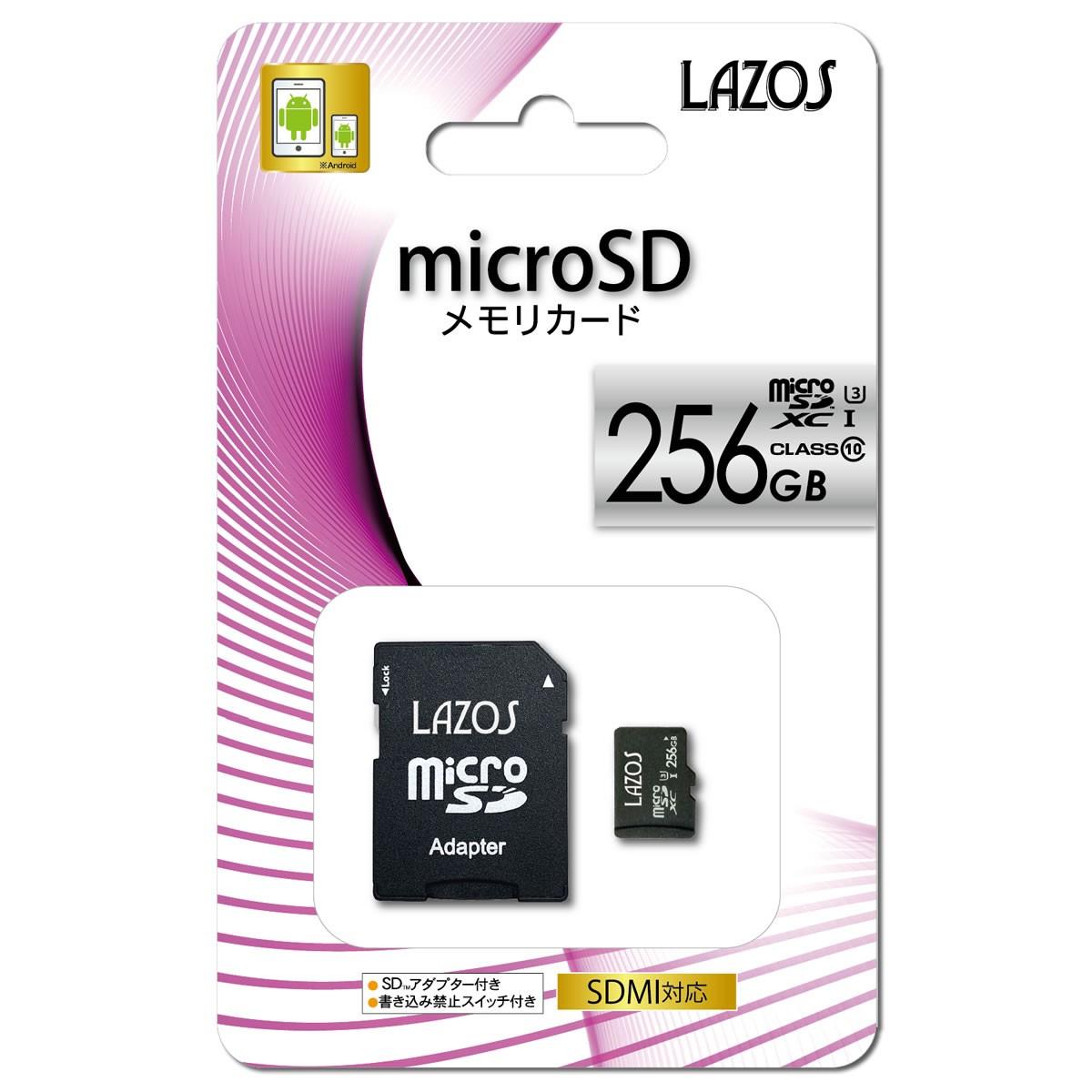 MicroSDメモリーカード 256GB マイクロ SDカード microSDHC メモリーカード TFカード CLASS10 SDカード 変換アダプタ付き 国内1年保証