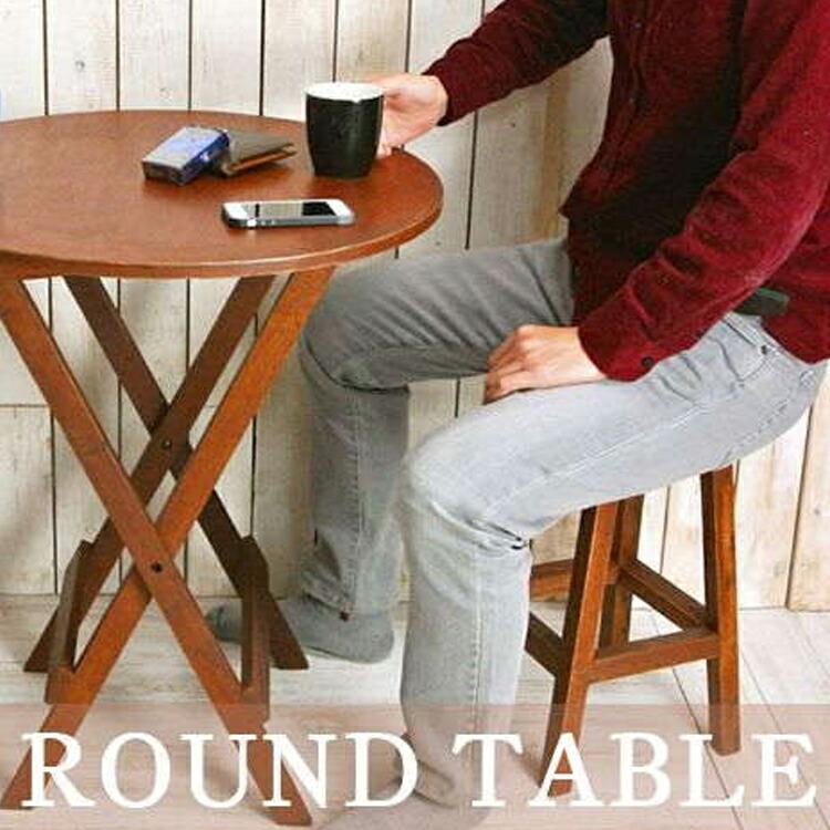 ラウンドテーブル アンティーク 北欧 モダン 木製 シンプル ブラウン ホワイト 折り畳み アイアンウッド セール