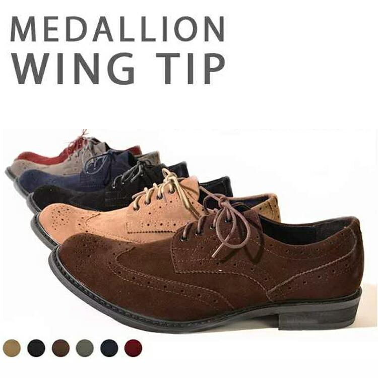 ウィングチップ メダリオン 紳士 靴 ブローグ メンズ靴 カジュアルシューズ スエード スウェード ノームコア レースアップ