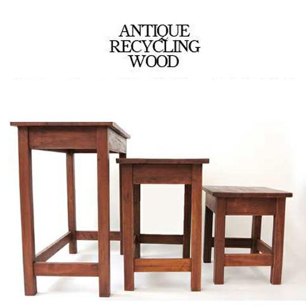 サイドテーブル スタッキング テーブル コーヒーテーブル 収納 机 つくえ 木製 アジアン家具 エスニック 雑貨 インテリア アンティーク 北欧 モダン セール