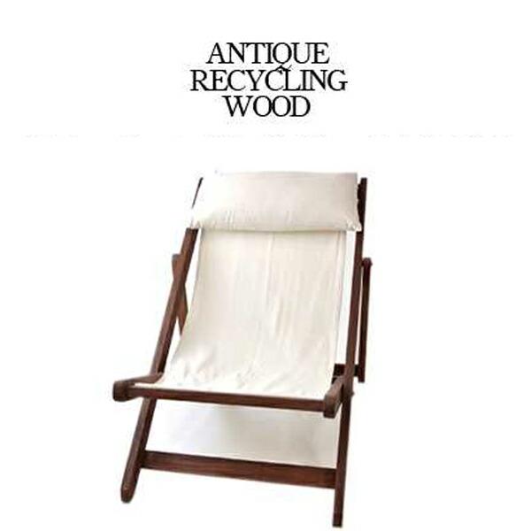 デッキチェア 折り畳み 椅子 ウッドチェア アウトドア リゾートチェア ビーチチェア 木製 シンプル オシャレ 北欧 アジアン インテリア アンティーク 北欧