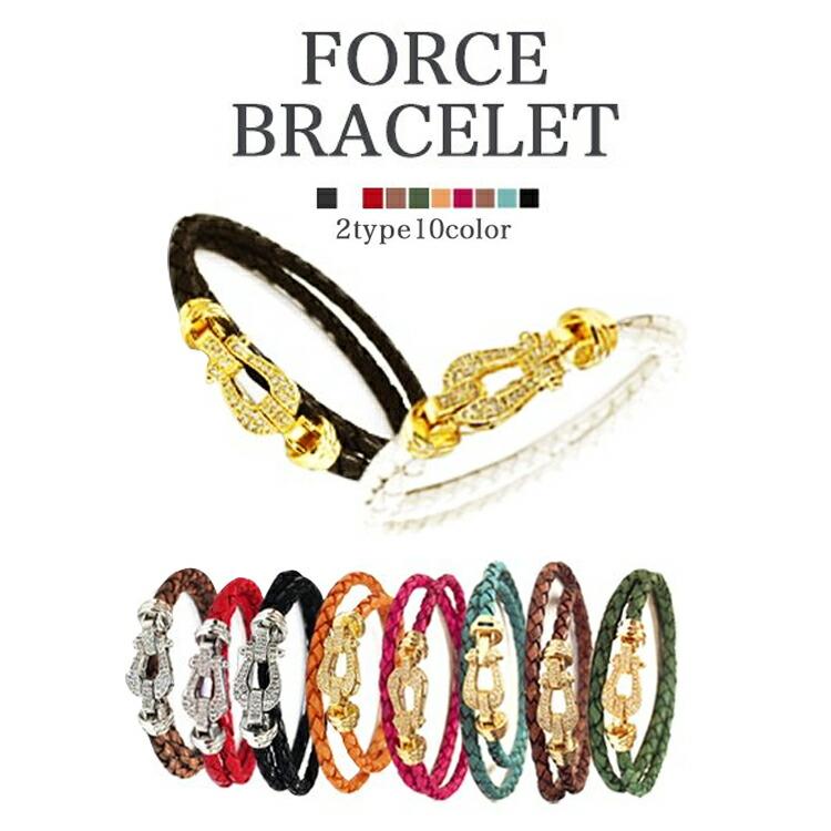 【メール便送料無料】Force bracelet ブレスレット ファッションブレスレット フォースシュー レザー 二連 ブレス 蹄 馬 シンプル おしゃれ 大人 黒 白 ユニセックス メンズ 高級感 人気 セレブ