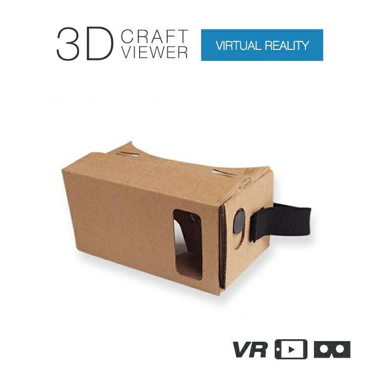 【メール便送料無料】 3D VR クラフトビューアー vrゴーグル ヘッドセット 360° 動画 3D映像 スマホ メガネ iphone