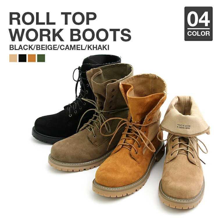 メンズ ワークブーツ ロールトップ ミリタリー ハイカット 折り返し ボリューム ゴツメ ストリート スウェード スエード Roll top work boots