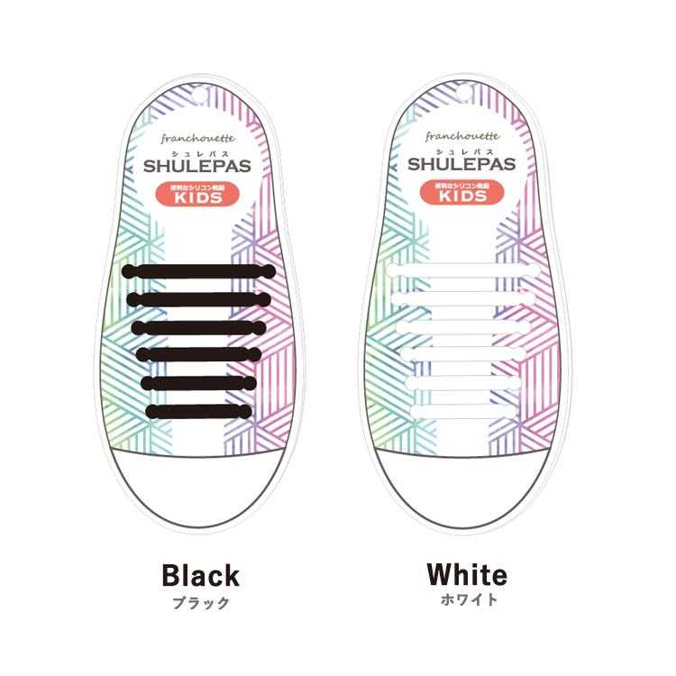 shu-002(メール便送料無料) 結ばない靴紐 SHULEPAS シュレパス 大人用 スニーカー シリコン シューレース ランニング スポーツ 結ばない 靴ひも 靴 シューズ