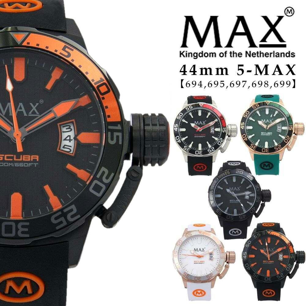 max XL WATCHES マックス メンズ レディース 腕時計 ラバーバンド シリコンバンド スポーツ 5-max694 695 697 698 699 オランダ ヨーロッパ EU 大きい 2年保証書