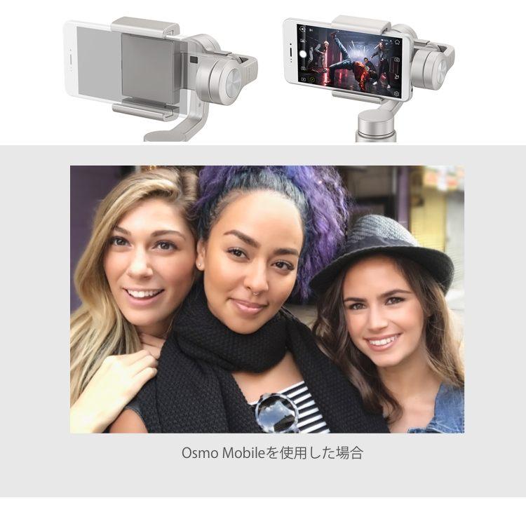 Osmo,Mobile,+,Osmo,ベース,スマホ,iphone,ハンディカム,ビデオ,カメラ,手ブレ補正,DJI,GO,PRO,映画,スマート・モーション・カメラ,美白,ビデオカメラ,海外,国内正規品