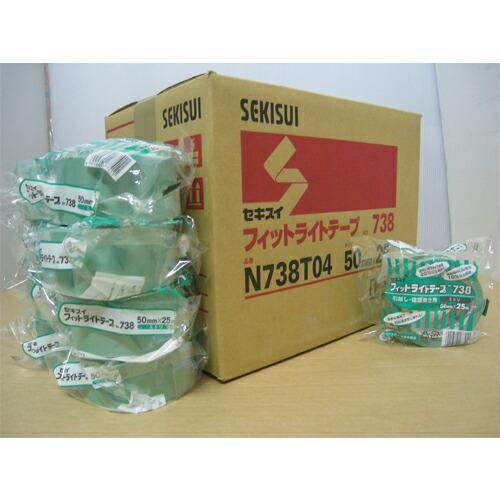 養生テープ 緑