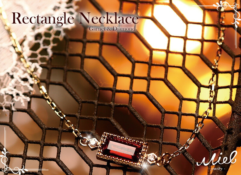 Rectangle necklace garnet