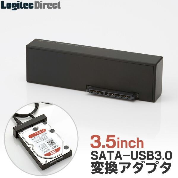 保証付きWD社製 内蔵HDD