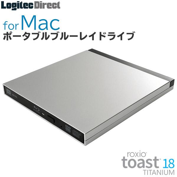 toast17添付のBDドライブ