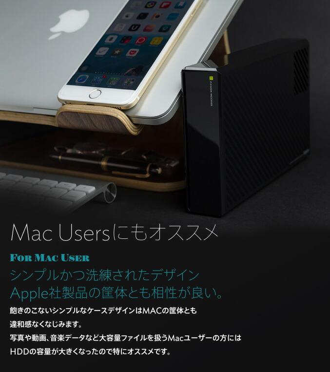 Mac Usersにもオススメ