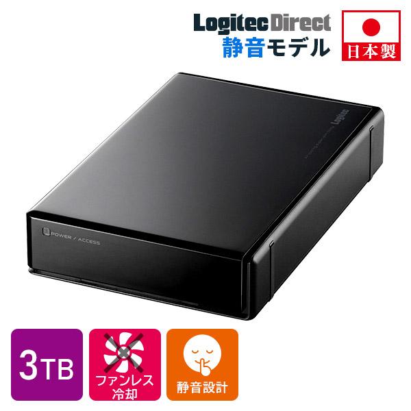 据置型外付けハードディスク