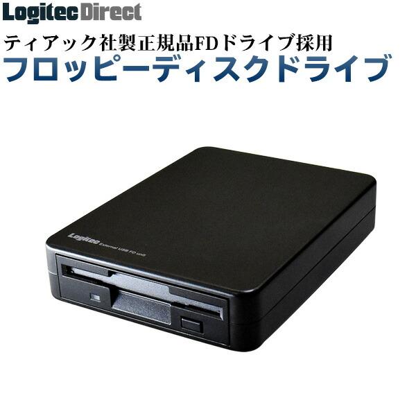 USB外付型FD