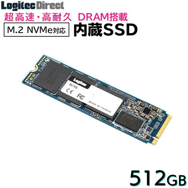 SSD換装キット 240GB