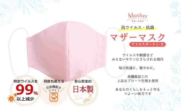 ★★★クレンゼの布マスクの画像★★★