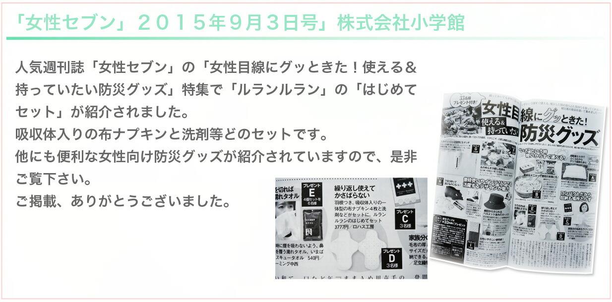 NTTドコモアプリ連携プレゼントフェスティバル(掲載期間 11月 17日(月)〜11月24日(月))