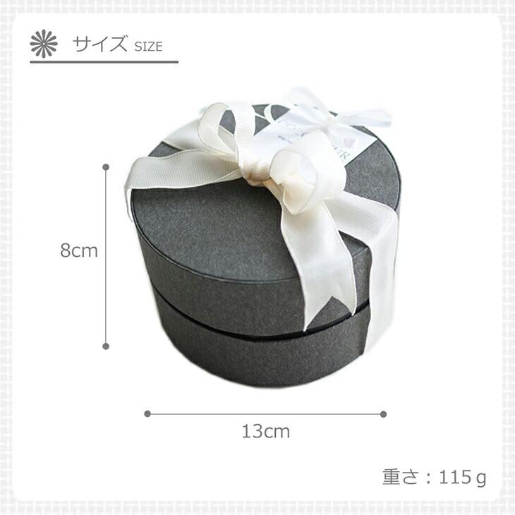 空気をきれいにする プチボックス花材 サイズ