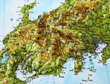 立体地図 斜め1