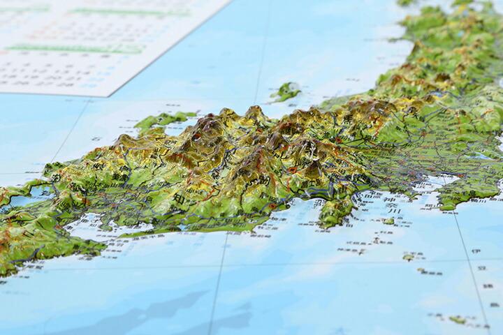 立体地図 ズーム斜めから2