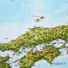 4.中国地方