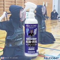 光触媒スプレー 剣道 ナノティーミスト300ml  PALCCOAT