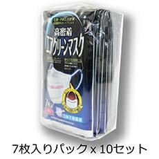 高密着エアクリーンマスク 1パック7枚入10パックセット(70枚)