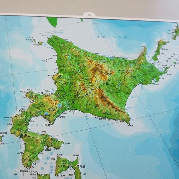 9.北海道