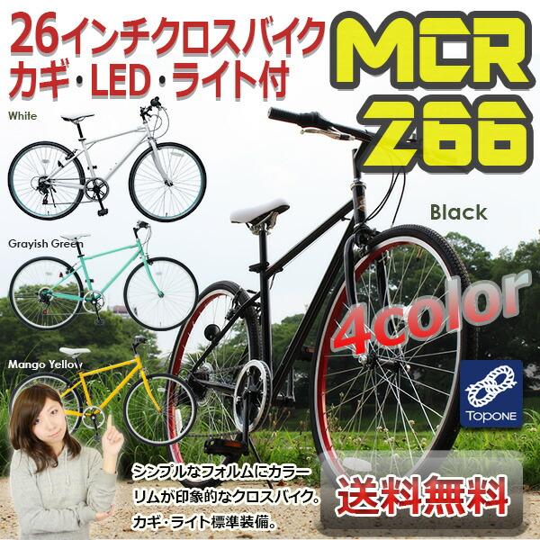 MCR266
