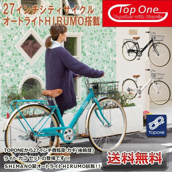 TOPONE CS276HD-69-
