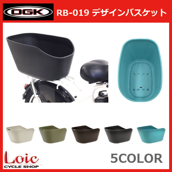 RB-019(デザインバスケット)