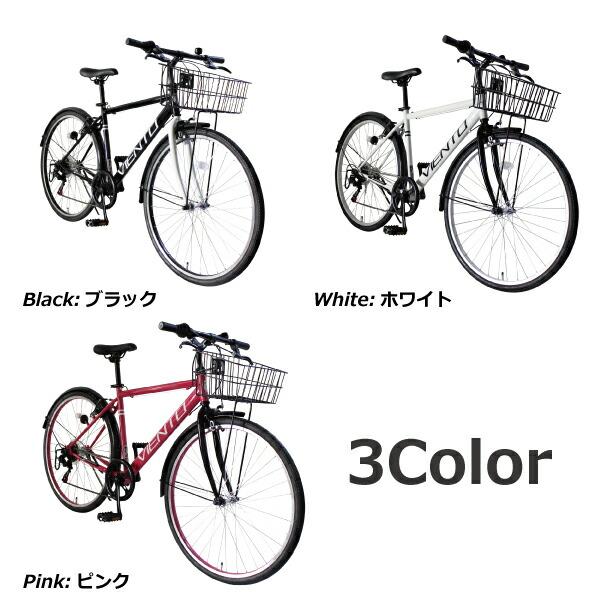 3カラーの画像