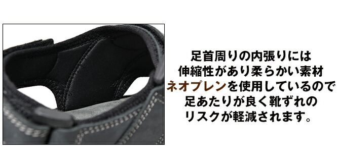 本革 コンフォートサンダル 履き口