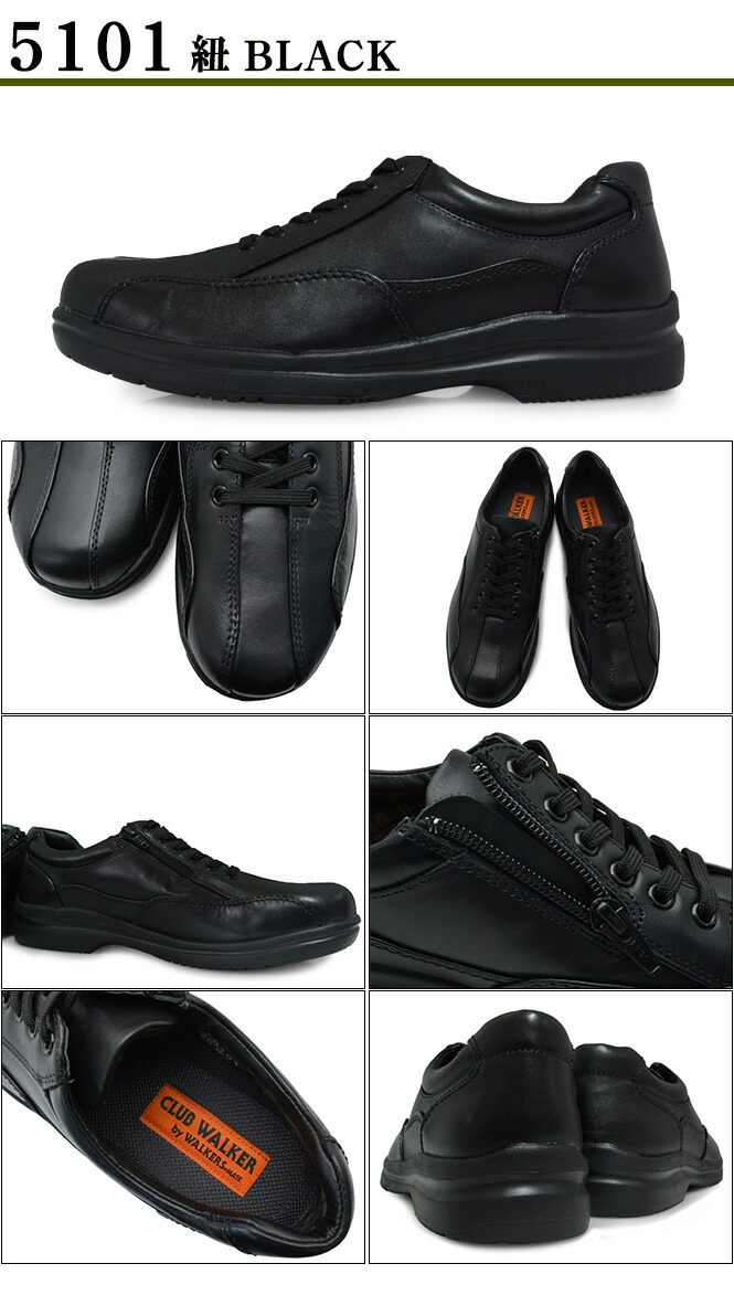 軽量ウォーキングシューズ ウォーキング 本革 紐 黒 ブラック
