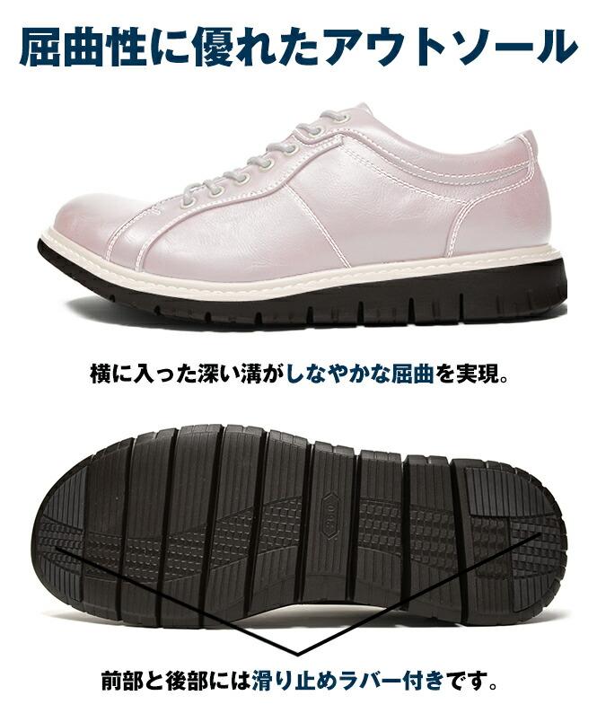 TAKEZO カジュアル ソール