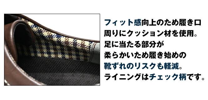 TAKEZO カジュアル ライニング