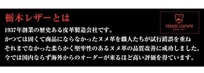 栃木レザー 日本製 二つ折り財布