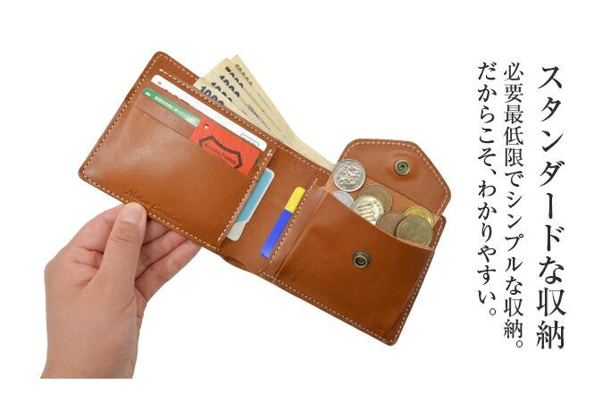 栃木レザー 日本製 二つ折り財布 スタンダードなデザイン