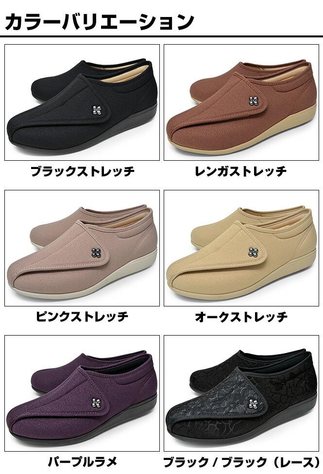 快歩主義 日本製 超軽量 カラバリ