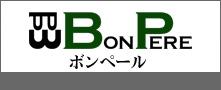 ボンペール ビジネスシューズ
