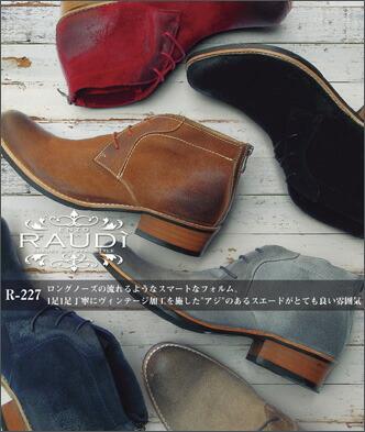 RAUDi ラウディ 靴 ブーツ 堂本剛や嵐も着用している人気ブランドの人気チャッカブーツ 選べる15カラー LONGPSHOE別注あり