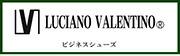 LUCIANO VALENTINO ルシアーノ ヴァレンチノ ビジネスシューズ