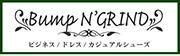 Bump N' GRIND バンプ アンド グラインド ビジネスシューズ カジュアルシューズ