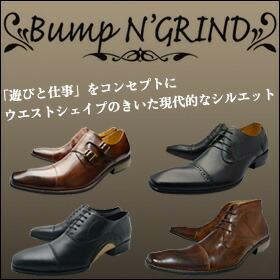 Bump N' GRIND ビジネスシューズ 本革